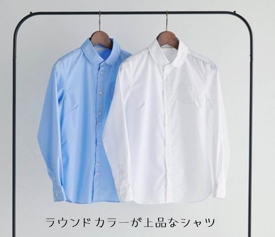 ラウンドカラーが女性らしく上品なシャツ