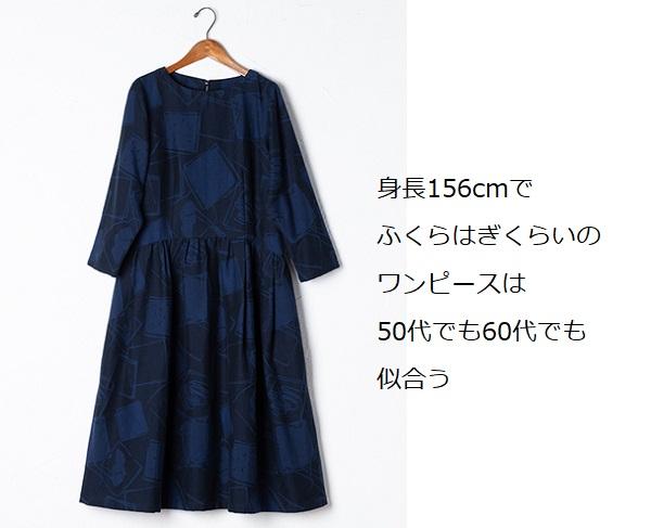 藍染め風OP