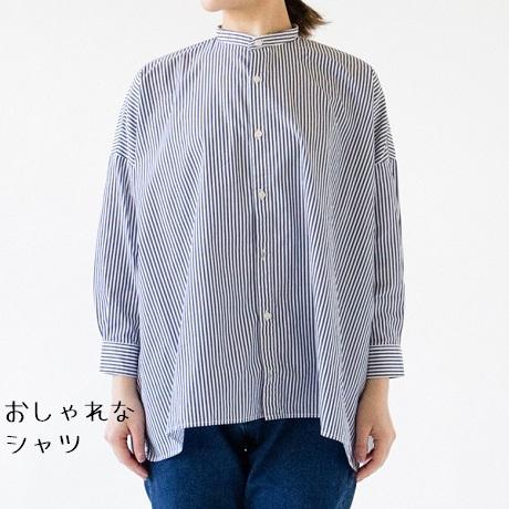 SETのシャツ
